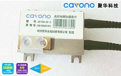 JH-FGV-A1光纤光栅加速度传感器_聚华科技