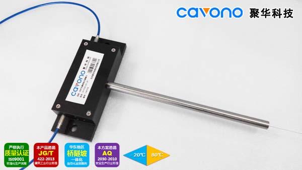 聚华光电光纤光栅位移传感器