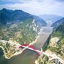 世界大跨度推力式拱桥——秭归长江大桥全线贯通